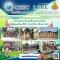 กิจกรรมเข้าค่ายพักแรมลูกเสือ เนตรนารี มัธยมศึกษาปีที่ 1 ปีการศึกษา 2561