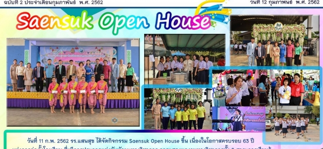 saensuk open house 2562