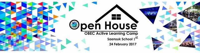 เปิดบ้านวิชาการโรงเรียนแสนสุข (Saensuk Open House )ปีการศึกษา 2559