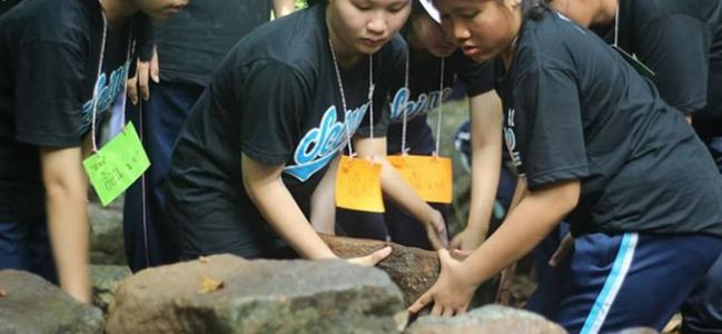 โครงการค่ายวิทยาศาสตร์ ปีการศึกษา 2559