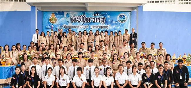 พิธีไหว้ครูปีการศึกษา 2560