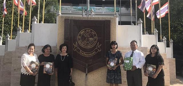 ประธานคณะกรรมสถานศึกษาโรงเรียนแสนสุขมอบของขวัญแก่ครูเกษียณ ประจำปี 2560